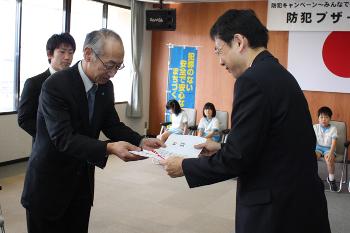 bohan-shimane-1