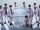東京スカパラダイスオーケストラの詳細を見る