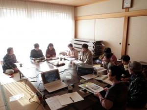 加工グループ勉強会
