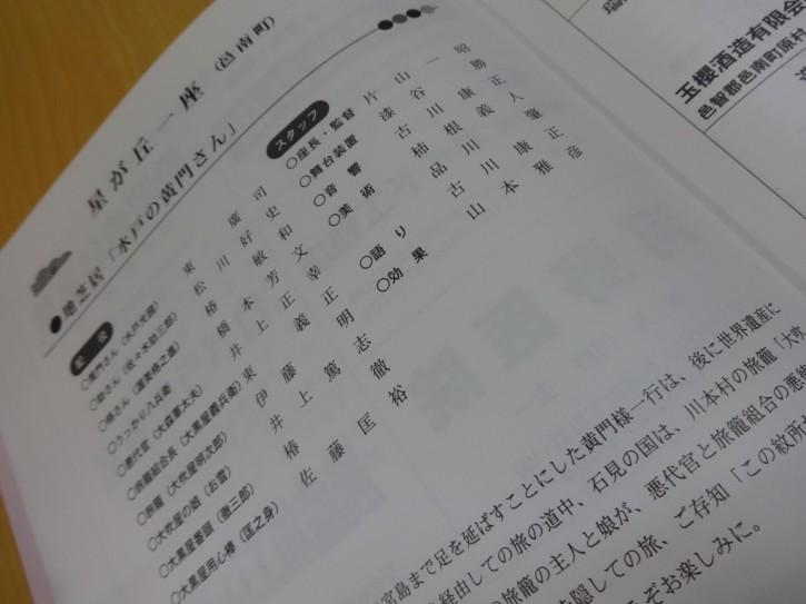DSC04429
