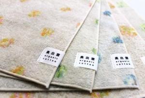 utida_cotton_06