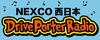 FM OSAKA Drive Porter Radio