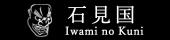 iwaminokuni-bnr170×40
