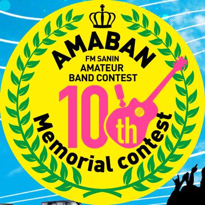 amaban10th